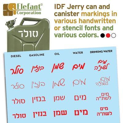 35010 IDF jerry can and canister markings - 1